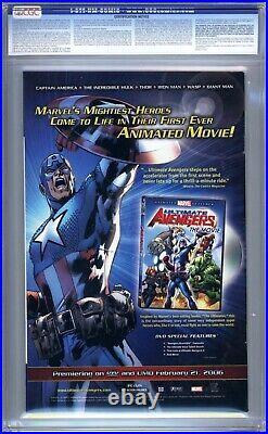 Incredible Hulk #92 (Vol 2) CGC Graded 9.6 (NM+) 2006 Planet Hulk Begins
